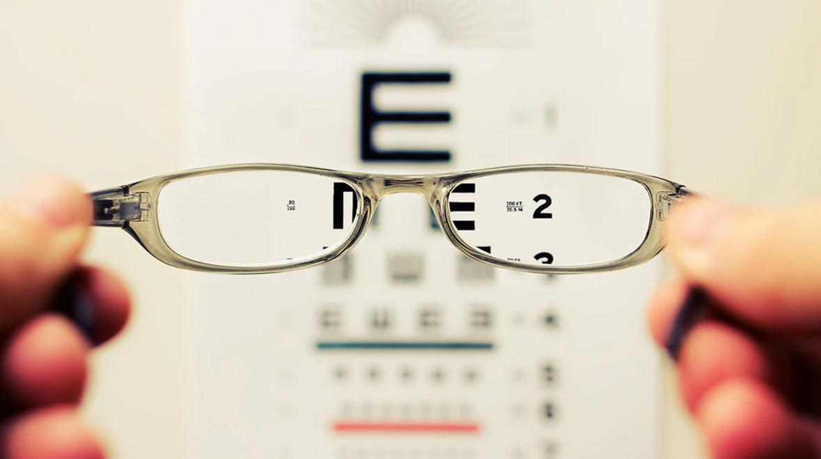 eye test 20/20